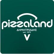 Pizzaland komotini