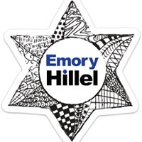 Emory Hillel