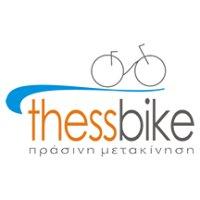 Thessbike