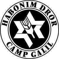 Camp Galil