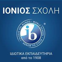 ΙΟΝΙΟΣ ΣΧΟΛΗ - IONIOS SCHOOL