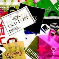 Print & plast -  Βιομηχανία πλαστικής συσκευασίας