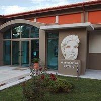 Αρχαιολογικό Μουσείο Βέροιας - Archaeological Museum of Veria