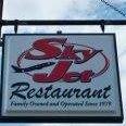 Sky Jet Restaurant