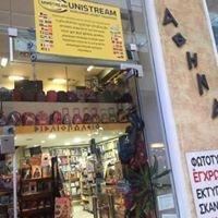 ''βιβλιοπωλείο Αθηνά''