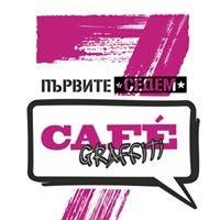Graffiti Cafe