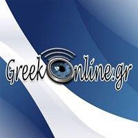 Greekonline