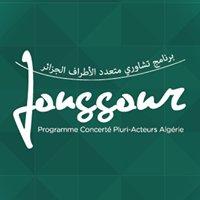 Programme Joussour