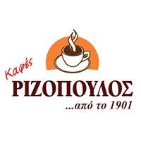 καφές ΡΙΖΟΠΟΥΛΟΣ
