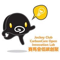 Jockey Club CarbonCare Open Innovation Lab 賽馬會低碳創聚