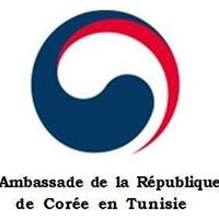 Embassy of the Republic of Korea in Tunisia