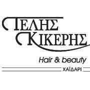 Τέλης Κίκερης - Telis Kikeris Hair & Beauty - Χαϊδάρι