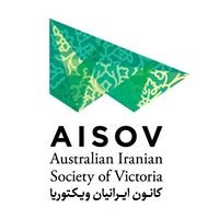 Australian Iranian Society of Victoria - AISoV