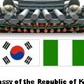 주나이지리아 대한민국 대사관 [The Embassy of Republic of Korea in Nigeria]