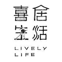 喜居生活 Lively Life