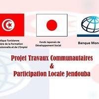 Travaux communautaires & participation locale - Jendouba