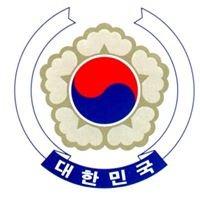 Embajada de la República de Corea en  Perú