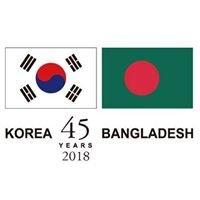 Embassy of the Republic of Korea in Bangladesh 주방글라데시 대한민국 대사관