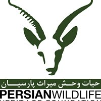 Persian wildlife heritage foundation
