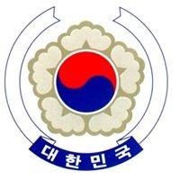 Embaixada da República da Coreia em Portugal (주포르투갈대한민국대사관)