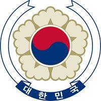 주 칠레 대한민국 대사관 (Embajada de Corea en Chile)