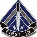 2nd Special Troops Battalion, Lonestars