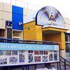 ГБУК г.Москвы «Молодежный центр «Лидер»
