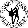 The Korea Ballet Association