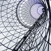 Shukhov Tower Foundation