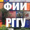 Факультет истории искусства РГГУ