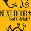 Door 222 food and drink