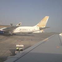 Departures - Bahrain International Airport