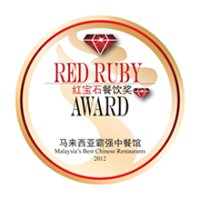 Red Ruby Award