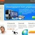 Primesoft Υπηρεσίες Πληροφορικής