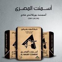 Wadi El Nile Cement