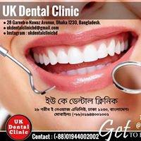 UK Dental Clinic