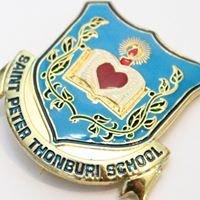 โรงเรียนเซนต์ปีเตอร์ ธนบุรี