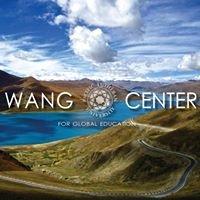 PLU Wang Center