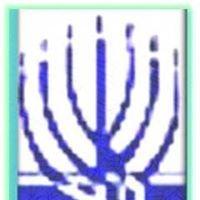 North Tahoe Hebrew Congregation