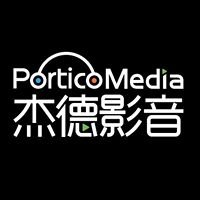 杰德影音 Portico Media