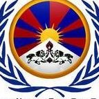 United Nations for a Free Tibet - African UNION