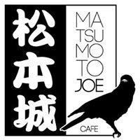 Matsumoto Joe Cafe