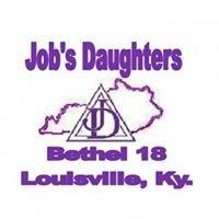 Job's Daughters International, Bethel 18, Louisville, KY