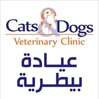 Cats & dogs vet clinic