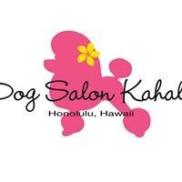 Dog Salon Kahala