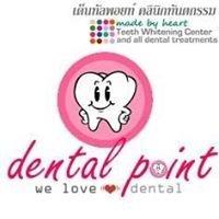 Dental Point Clinic pattaya Thailand คลินิกดัดฟัน ร้านจัดฟัน ทำฟัน พัทยา