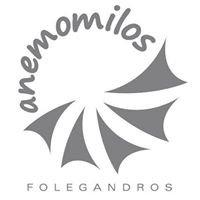 Anemomilos Apartments, Folegandros