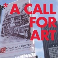 Visual Art Center