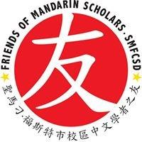 Friends of Mandarin Scholars