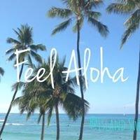 Island Sweetie Hawaii